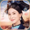 宫廷秘传游戏官网正版下载安装