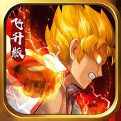 格斗之皇豪华版  4.8.0