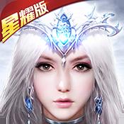 狂暴之翼星耀版   1.0.0
