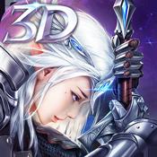 圣剑纪元   1.0.5