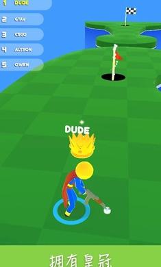 高尔夫比赛破解版