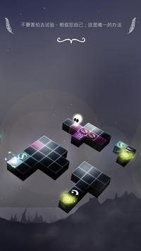 立方体游戏