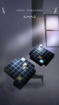 立方体游戏破解版