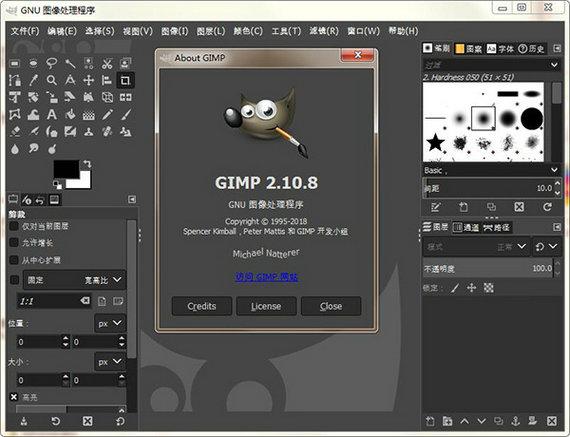 gimp中文版