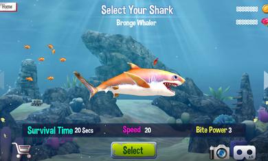 双头鲨游戏下载