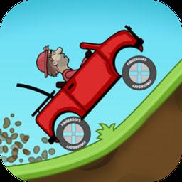 登山赛车 v1.48.2
