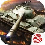 坦克连  v1.0