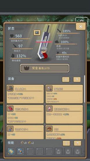 红莲之剑游戏