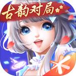 qq炫舞手游 v3.4.2