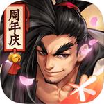 侍魂胧月传说  v1.31