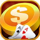 每天免费领6元救济金的棋牌游戏  v3.0 赚钱版