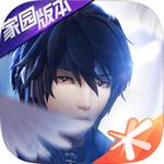 龙族幻想  v1.5