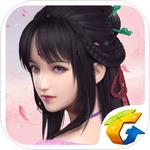 仙剑奇侠传四手游  v2.5