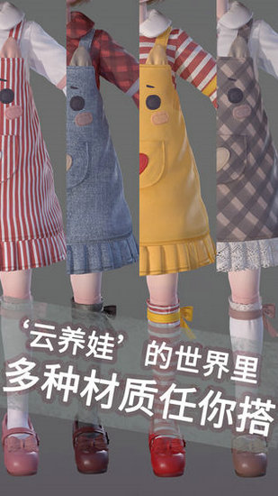 Project Doll下载