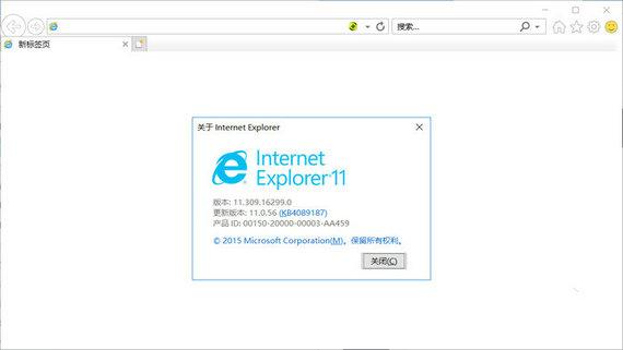 ie11浏览器最新版