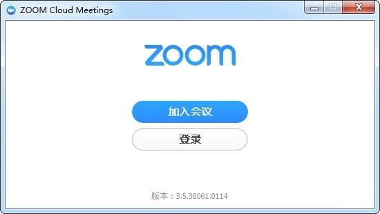 zoom视频会议