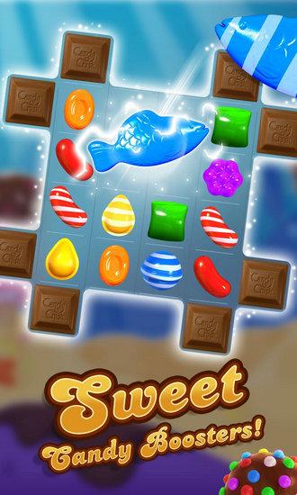 糖果传奇游戏