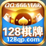 128棋牌平台秒兑换版