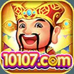 10107金猴爷娱乐下载最新版