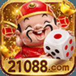 21088棋牌官网最新版