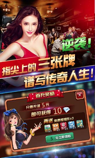 523棋牌游戏中心