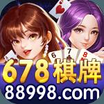 最新678棋牌娱乐正版
