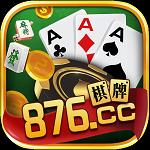 876棋牌手机版安装游戏