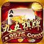 95棋牌手机安卓版app
