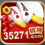 35271棋牌app下载官网版