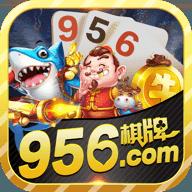 956棋牌官网游戏大厅