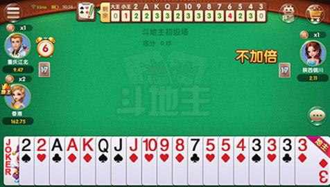 必赢棋牌老旧版本8873