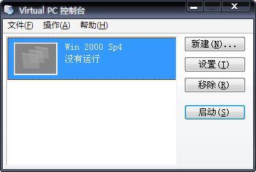 windows virtual pc
