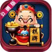 财神棋牌app下载送6877
