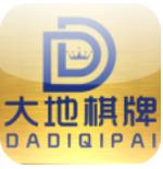 大地棋牌app中心  v3.0.2 真钱兑现版