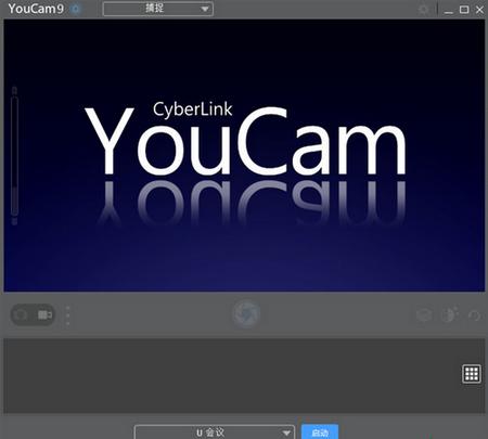 youcam摄像头软件