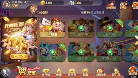 大玩家棋牌游戏官网app