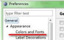 eclipse怎么调整字体大小 eclipse字体大小设置方法