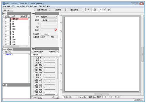 live2d中文版