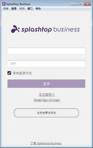 splashtop2电脑端