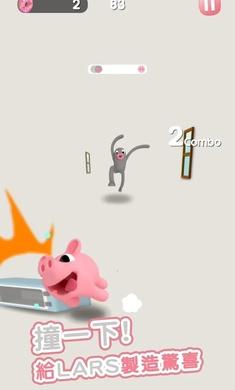 小猪快跑破解版下载