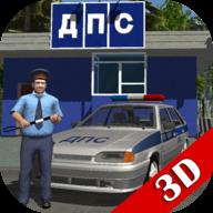 交通警察模拟器3D(魔玩单机)