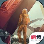 行星地质学家游戏