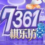 棋乐坊7361游戏