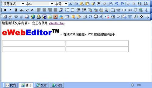 ewebeditor