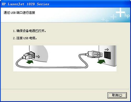 惠普1020打印机驱动