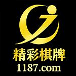 精彩棋牌送77元彩金