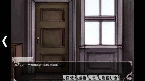 希尔薇下载普通汉化版