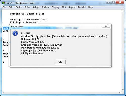 fluent软件