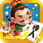 神人斗地主棋牌游戏官方app苹果版