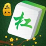 28杠棋牌真人版app
